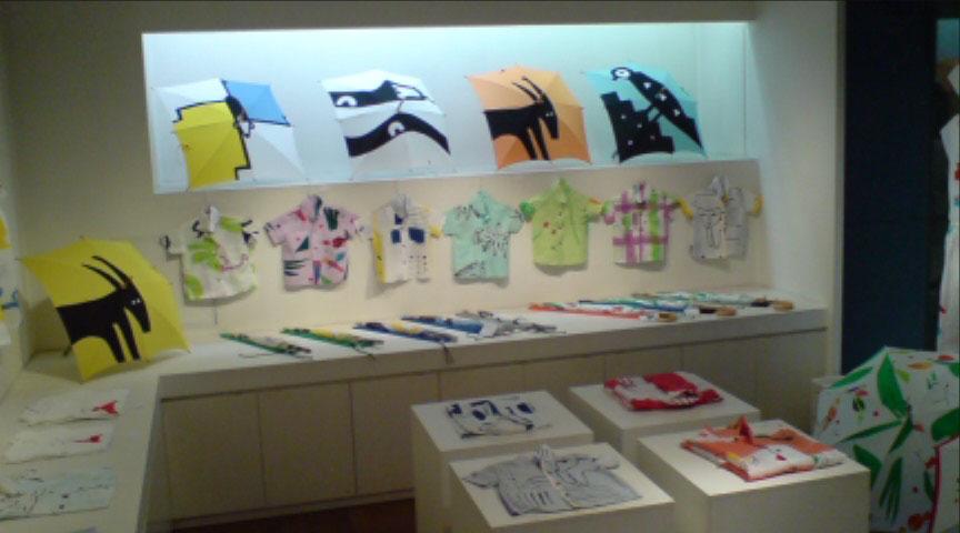 09parasol+shirt1.jpg