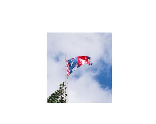 koudou-flag1.jpg