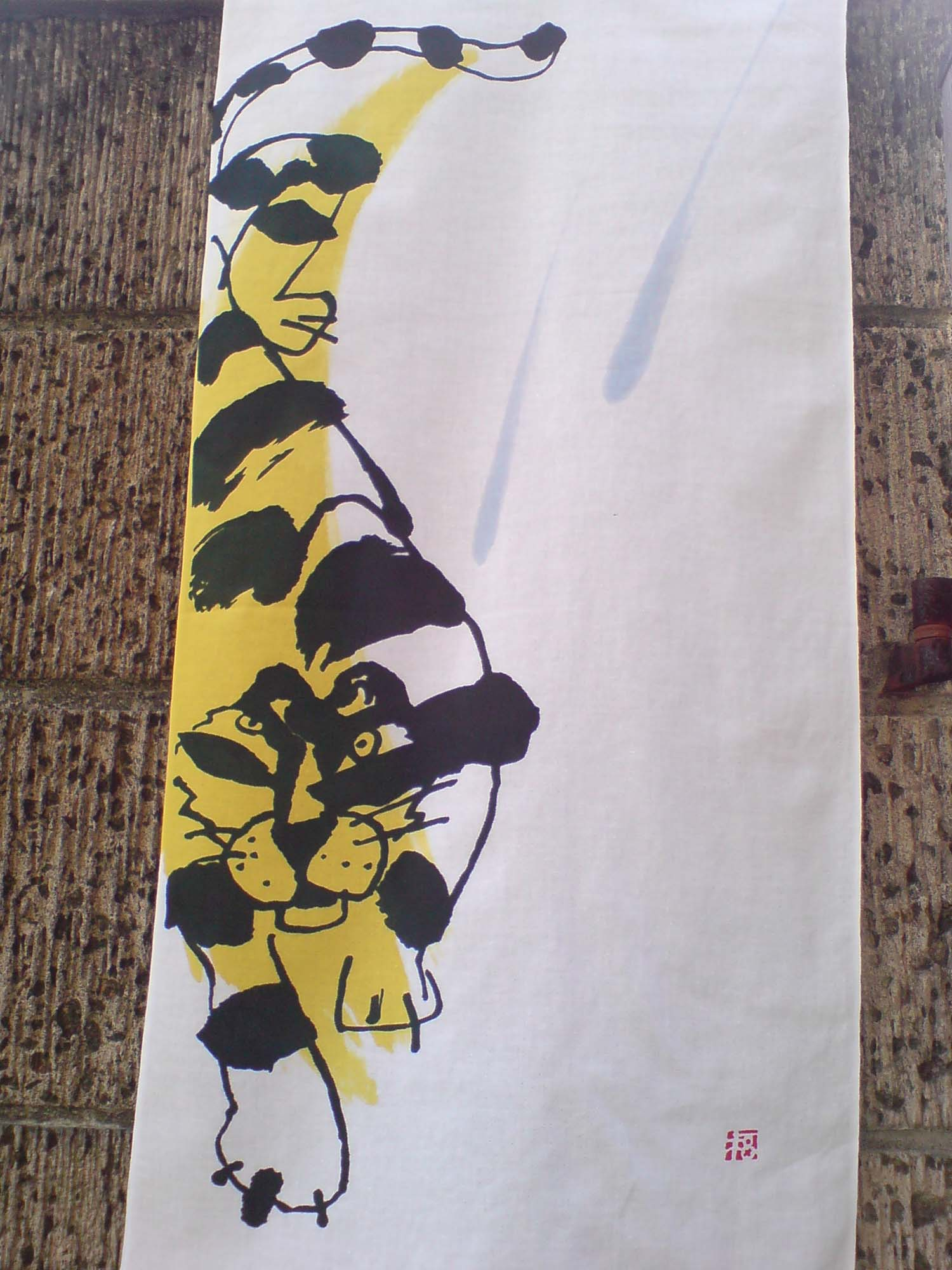 tiger_towel