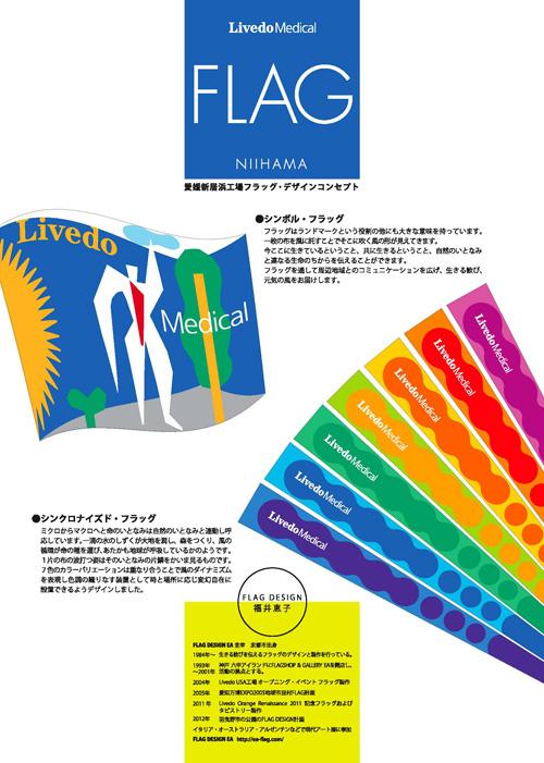 20130413-livedonow2.jpg